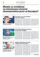 Д-р Борислав Мавров, програмен директор на Европейския институт: - Page 4