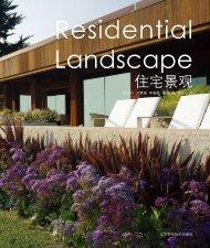 Residential Landscape  (Architecture Art Ebook)