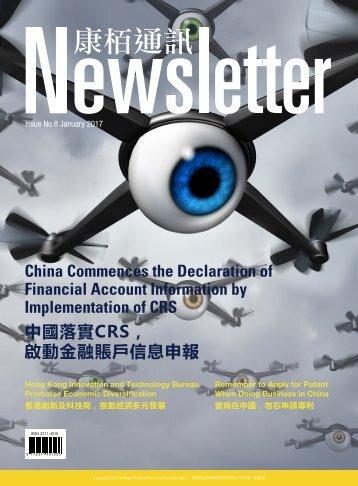 Newsletter-No8