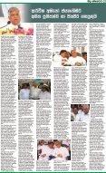 Nilamehewara News Paper - Page 3