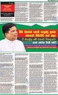 Nilamehewara News Paper - Page 4