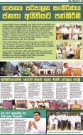 Nilamehewara News Paper - Page 5