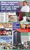 Nilamehewara News Paper - Page 6