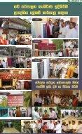 Nilamehewara News Paper - Page 7