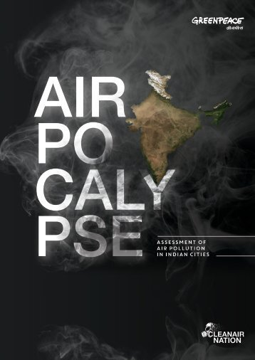 AIR PO CALY PSE