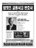 주간연예 vol.1163_011217 - Page 7