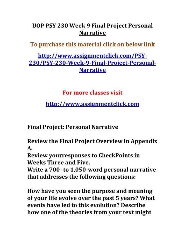psy 220 week 9 capstone dq Psy 220 week 2 assignment attachment style and relationship (2 papers) psy 220 week 3 checkpoint goal selection psy 220 week 3 dq 1 and dq 2 psy 220 week 1 checkpoint basic concepts in positive psychology.