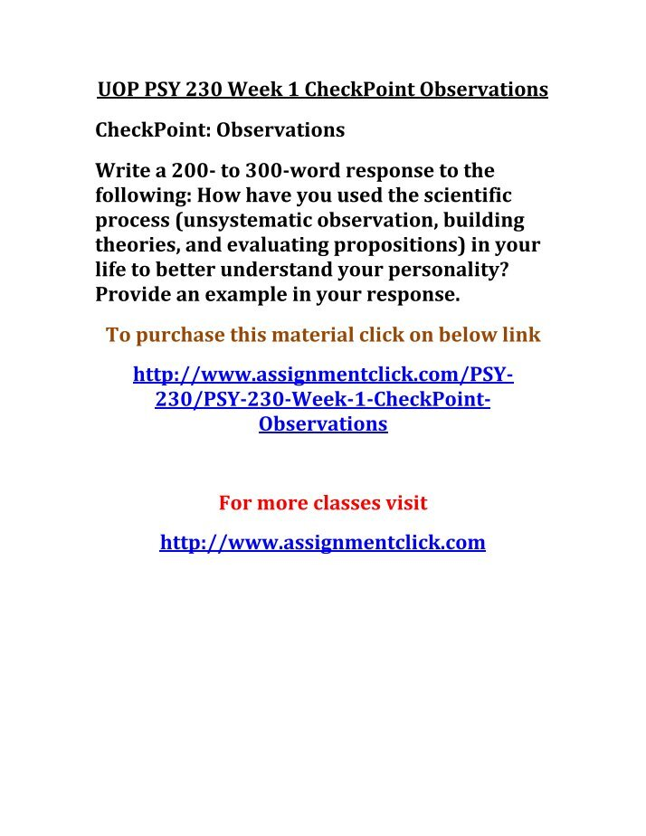 psy 230 week 6 motivation evaluation Learn psy 230 with free interactive flashcards choose from 500 different sets of psy 230 flashcards on quizlet.