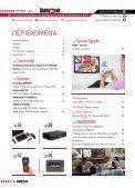 ΔΟΡΥΦΟΡΙΚΑ ΝΕΑ - ΤΕΥΧΟΣ 149 - Page 4