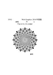 SVG  Web Graphics 2016