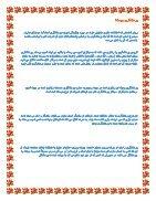 par - Page 3