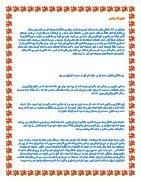 par - Page 4
