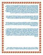 par - Page 6