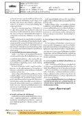 news-2017-01-16-1 - Page 3