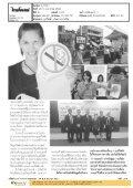 news-2017-01-16-3 - Page 3