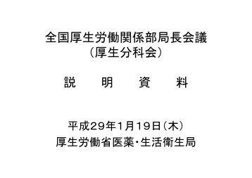 tp0117-k01-03-01p