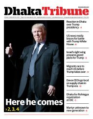 DT e-Paper, Friday, Decdember 20, 2017