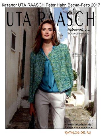 Каталог uta raasch Весна-Лето 2017.Заказывай на www.katalog-de.ru или по тел. +74955404248.
