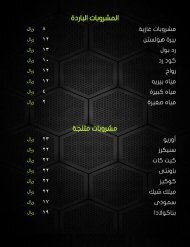 ARABIC Menu PDF