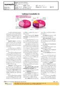 news-2017-01-23-5 - Page 3