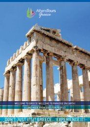 Brochure of Αthens Tours Greece