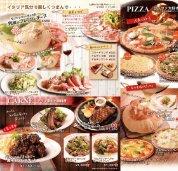 160803-new-menu-DLdolce-3sakae-ver