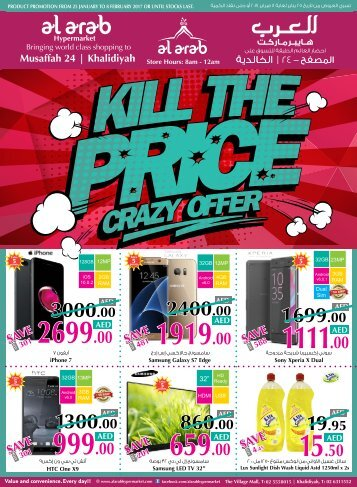Al-Arab-Crazy Prices_3