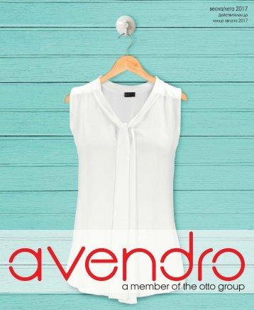 Каталог Avendro весна-лето 2017. Заказ одежды на www.catalogi.ru или по тел. +74955404949
