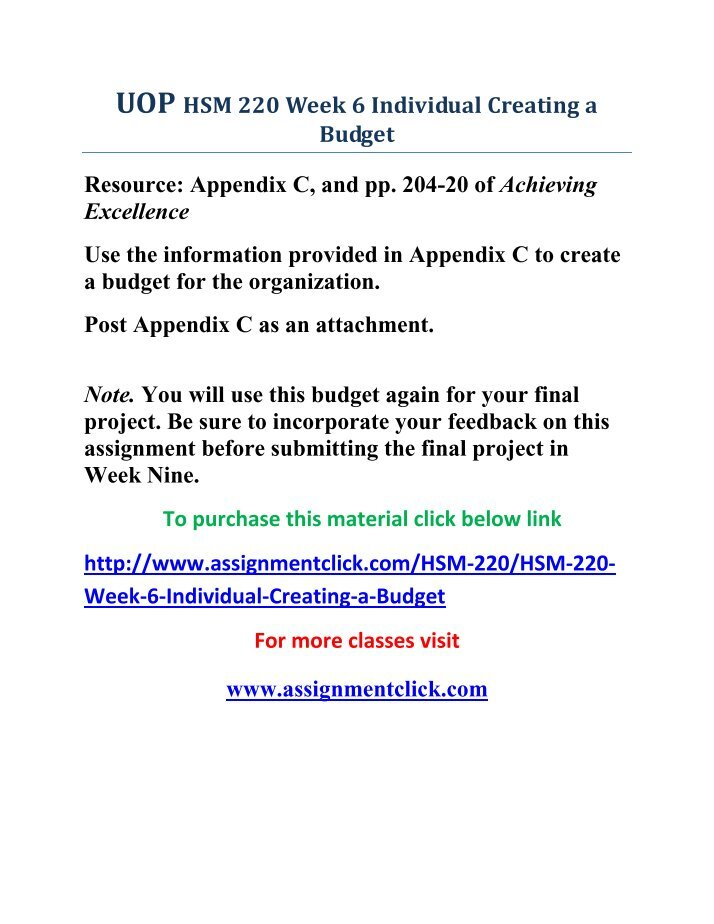 hsm 220 week 8 developing a performance Hsm 220 week 8 individual assignment developing a performance appraisal click below url to purchase homework.