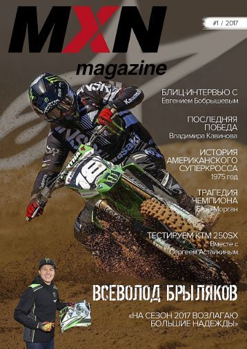 MXN magazine #1/2017