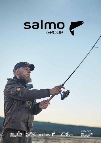 Catalogue Salmo 2017 Summer RU