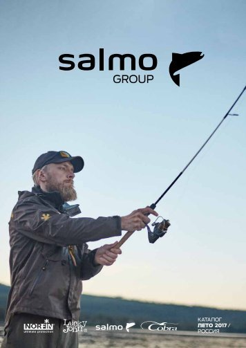 Catalogue Salmo 2017 Summer RU