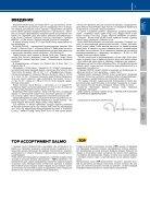 Katalogs_2017_vasara_Baltija - Page 3
