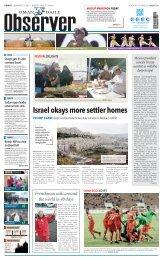 Israel okays more settler homes