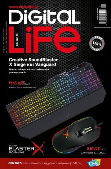 Digital Life - ΤΕΥΧΟΣ 90