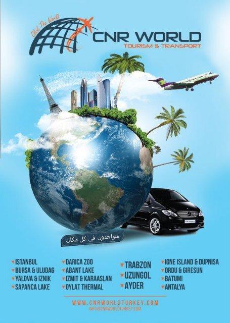 CNR World - 2017 E-Catalog