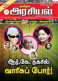 Tamilagaarasiyal - 28.01.2017- Issue - PDF