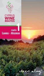 Route 1: Laona - Akamas