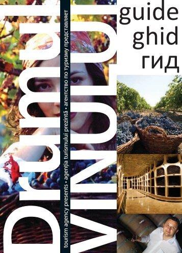 Wine Road in Moldova