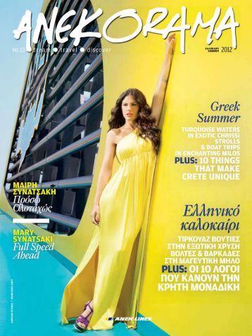 No 13 - Summer 2012