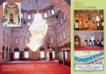 Touristic Guide for Amasya