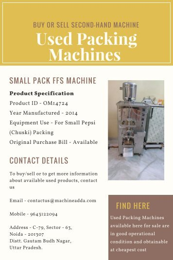 Used Packing Machines