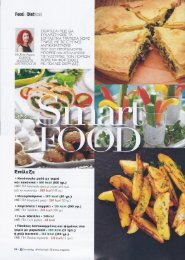 SMART FOOD