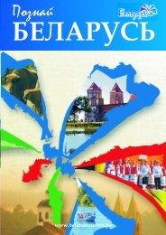 Discover Belarus