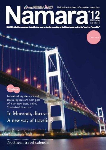 Namara Issue 12