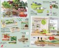 KiK katalog - Page 4
