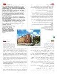 ARRAY CATALOG - Page 5