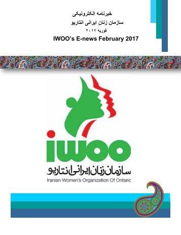 IWOO's E-news February 2017