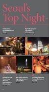 Seoul Nightlife - Page 4