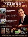 Журнал Афиша | Февраль 2017 - Page 3